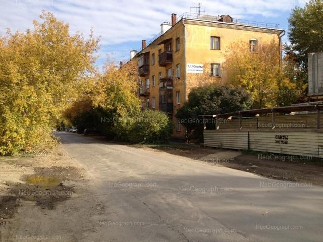 Адрес(а) на фотографии: улица Циолковского, 61, Екатеринбург