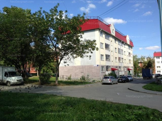 Адрес(а) на фотографии: Селькоровская улица, 14, Екатеринбург