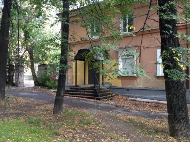 Address(es) on photo: Otdelniy lane, 4, Yekaterinburg