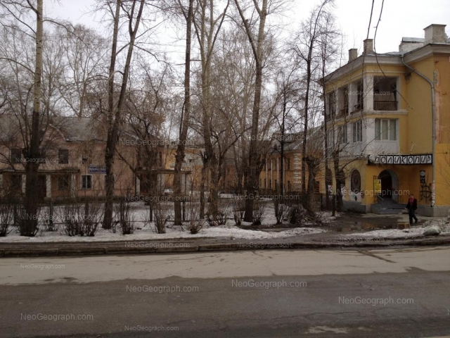 Адрес(а) на фотографии: улица Баумана, 4А, Екатеринбург