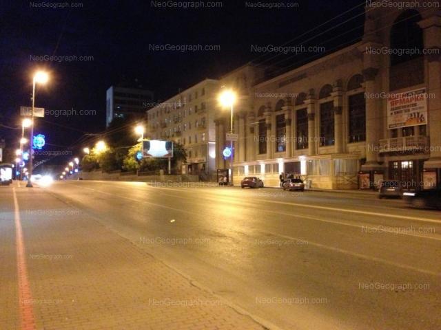 Адрес(а) на фотографии: улица Карла Либкнехта, 38А, Екатеринбург