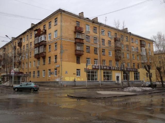 Адрес(а) на фотографии: улица Стачек, 21, Екатеринбург