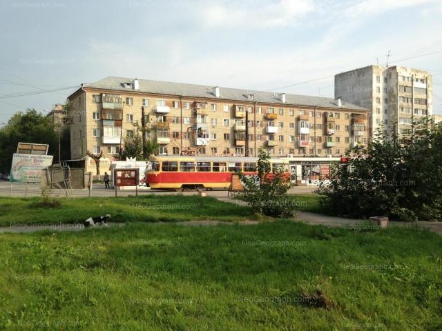Адрес(а) на фотографии: улица Баумана, 47, 49, Екатеринбург