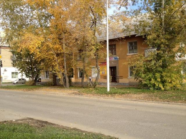 Адрес(а) на фотографии: улица Циолковского, 69, 76А, Екатеринбург