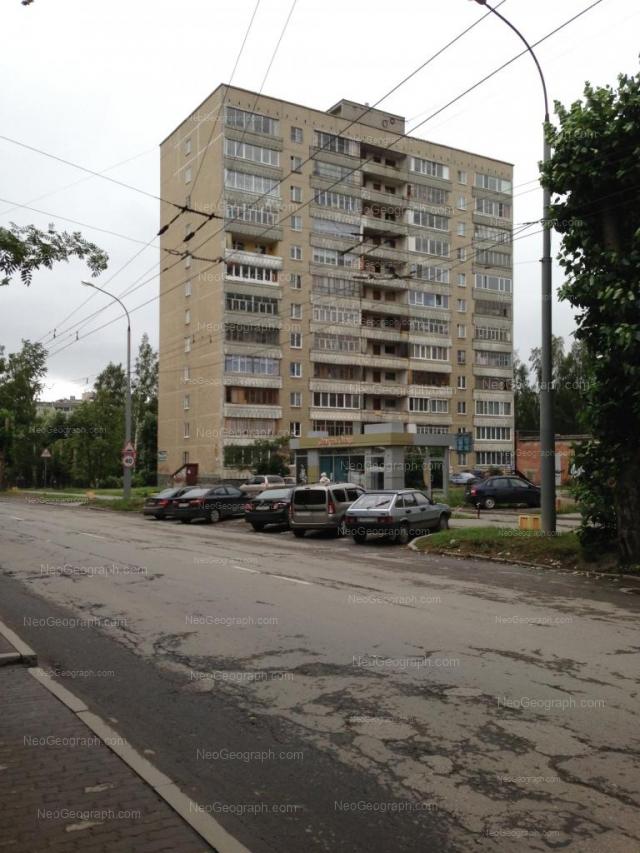 Адрес(а) на фотографии: Коммунистическая улица, 83, Екатеринбург