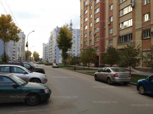 Address(es) on photo: Tatischeva street, 94, Yekaterinburg