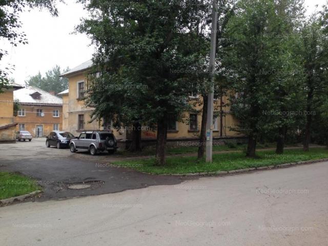 Адрес(а) на фотографии: улица Кобозева, 77, Екатеринбург