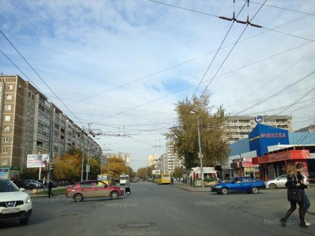 Адрес(а) на фотографии: улица Восстания, 56/4, 91, Екатеринбург