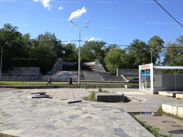 Address(es) on photo: Radischeva street, 55Б, Yekaterinburg
