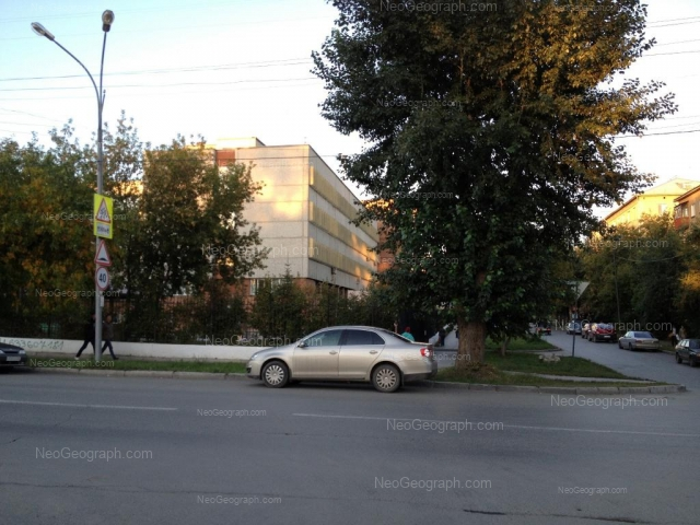Адрес(а) на фотографии: улица Короленко, 6, Екатеринбург