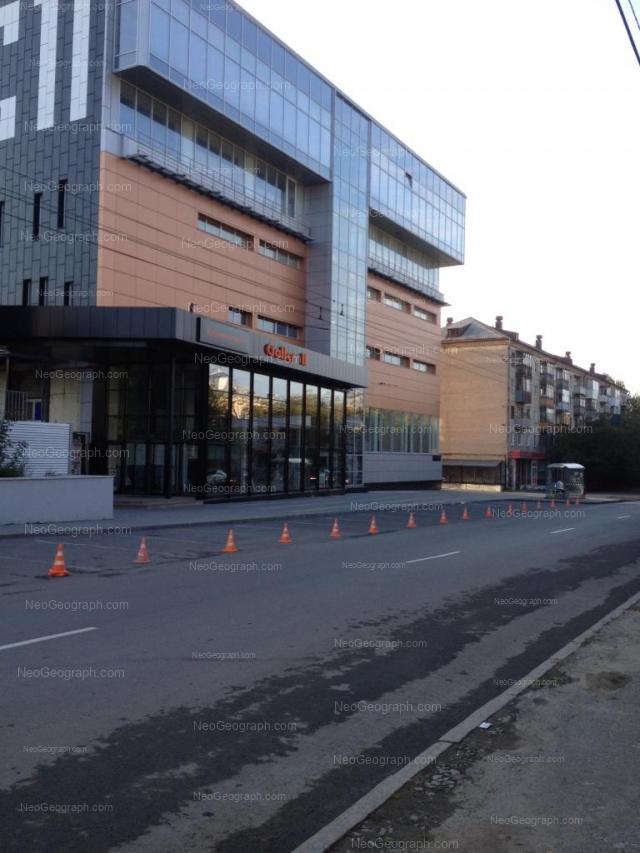 Адрес(а) на фотографии: Студенческая улица, 11, 13, Екатеринбург