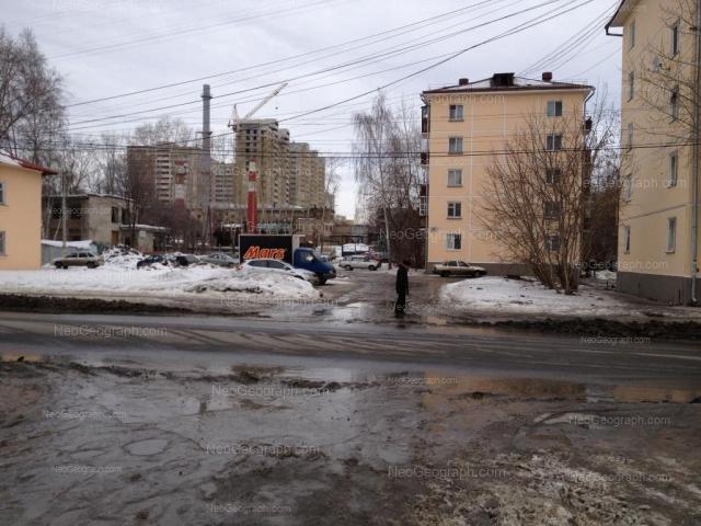 Адрес(а) на фотографии: Кишинёвская улица, 56, Екатеринбург