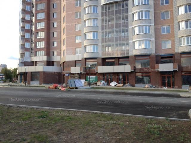 Адрес(а) на фотографии: Южная улица, 1, Екатеринбург
