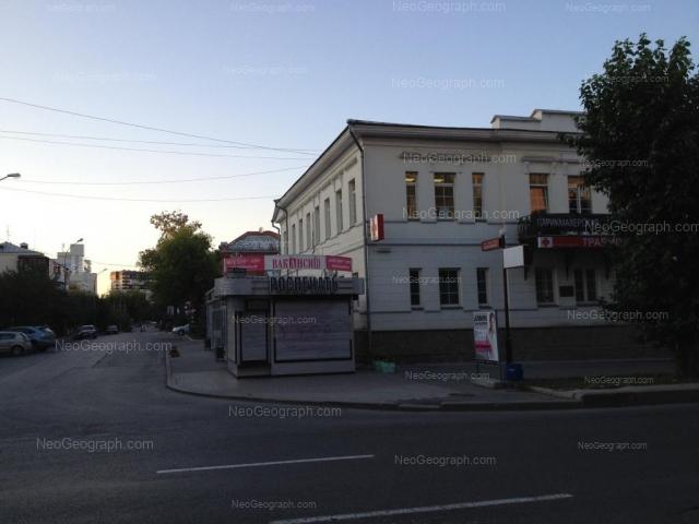 Address(es) on photo: Lenina avenue, 5/3, 7, Yekaterinburg