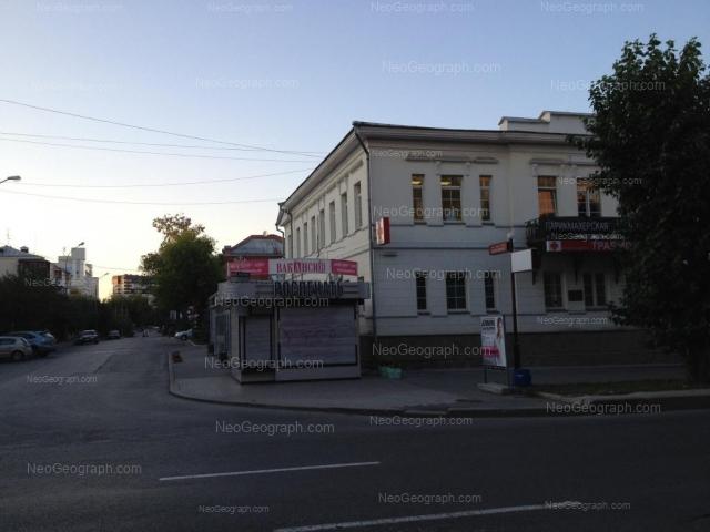Адрес(а) на фотографии: проспект Ленина, 5/3, 7, Екатеринбург