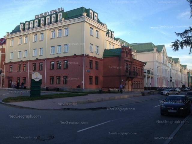 Адрес(а) на фотографии: улица Максима Горького, 7, 7А, Екатеринбург