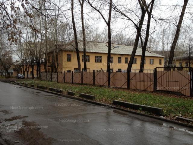 Address(es) on photo: Parkoviy lane, 6А, 6Б, 8, Yekaterinburg