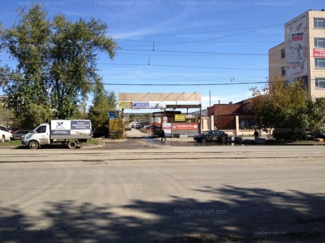 Адрес(а) на фотографии: улица Старых Большевиков, 2А к1, 2а к4, Екатеринбург