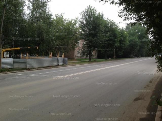 Address(es) on photo: Shefskaya street, 30, Yekaterinburg