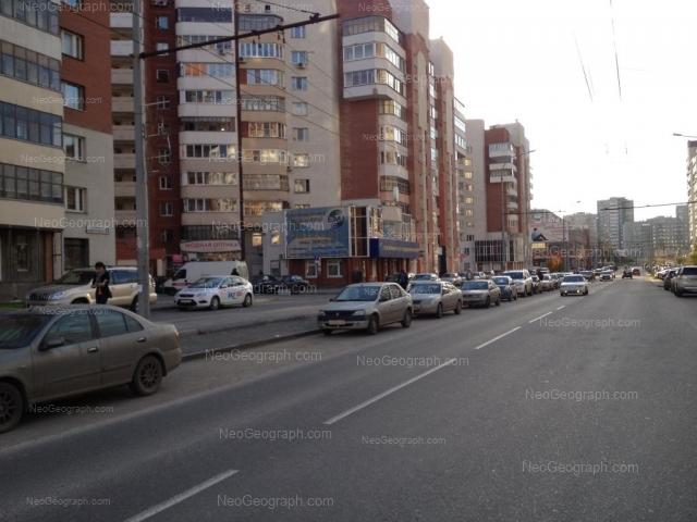 Адрес(а) на фотографии: Родонитовая улица, 4, 4А, 10, 12, Екатеринбург