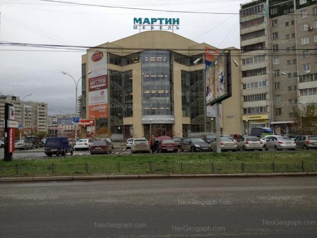 Адрес(а) на фотографии: Тбилисский бульвар, 11, Екатеринбург