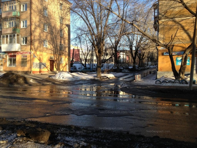 Адрес(а) на фотографии: улица Железнодорожников, 1, 2, 3, Екатеринбург