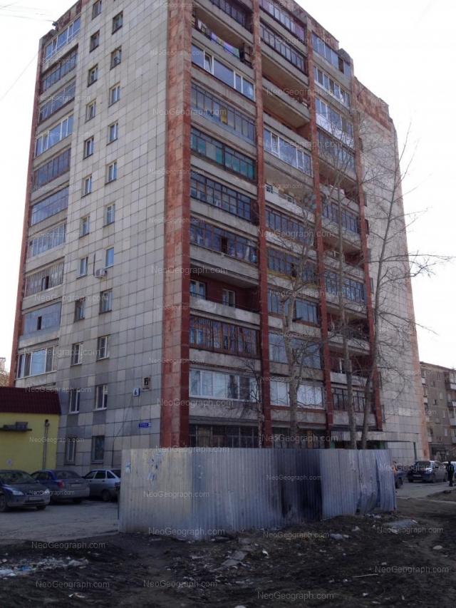Адрес(а) на фотографии: улица Пехотинцев, 4, 6, Екатеринбург