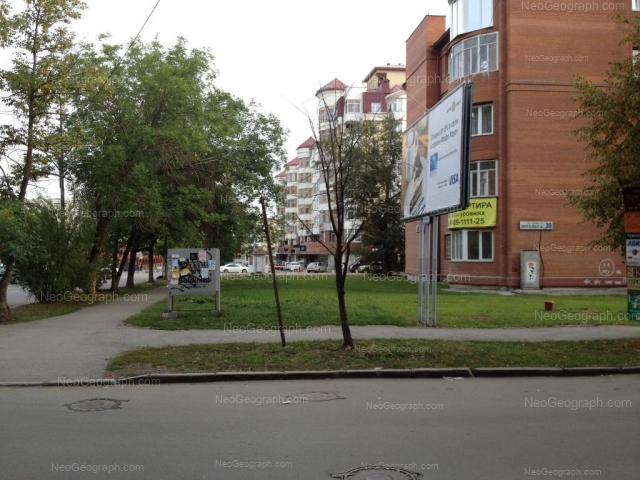 Address(es) on photo: Engelsa street, 30, Yekaterinburg