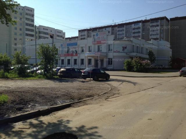 Адрес(а) на фотографии: улица Вилонова, 4, 6, Екатеринбург