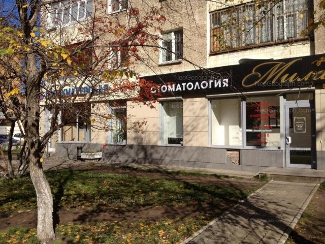 Адрес(а) на фотографии: улица Победы, 34, Екатеринбург