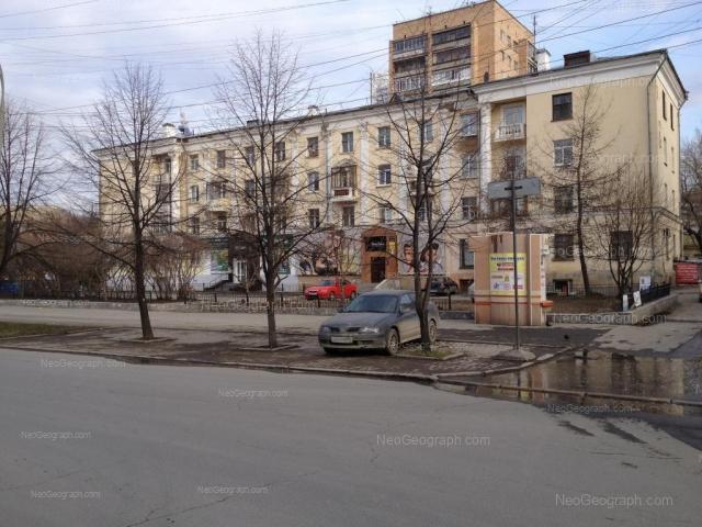Адрес(а) на фотографии: улица Азина, 42, Екатеринбург