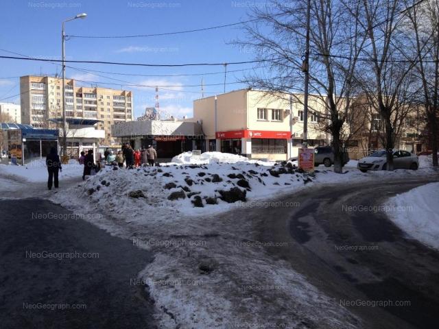 Адрес(а) на фотографии: Посадская улица, 24, 29, Екатеринбург