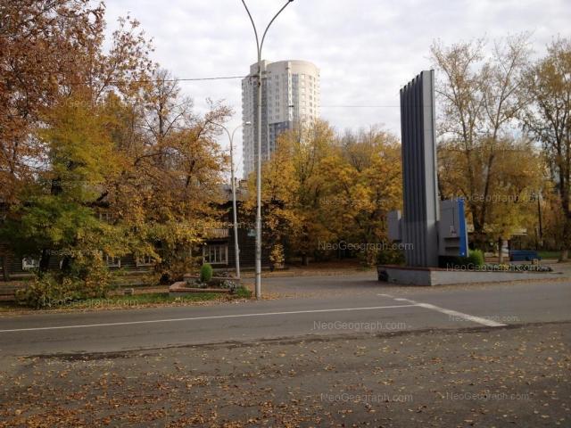 Адрес(а) на фотографии: улица Кузнецова, 3, Екатеринбург