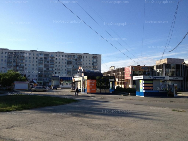 Address(es) on photo: Akademika Bardina street, 21, 23, Yekaterinburg