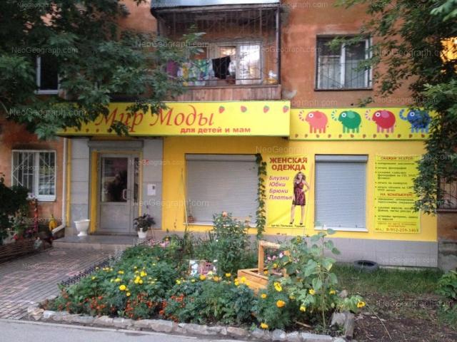 Адрес(а) на фотографии: Советская улица, 47Г, Екатеринбург