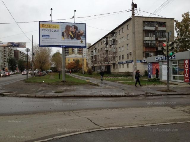 Адрес(а) на фотографии: улица Белинского, 169б, Екатеринбург