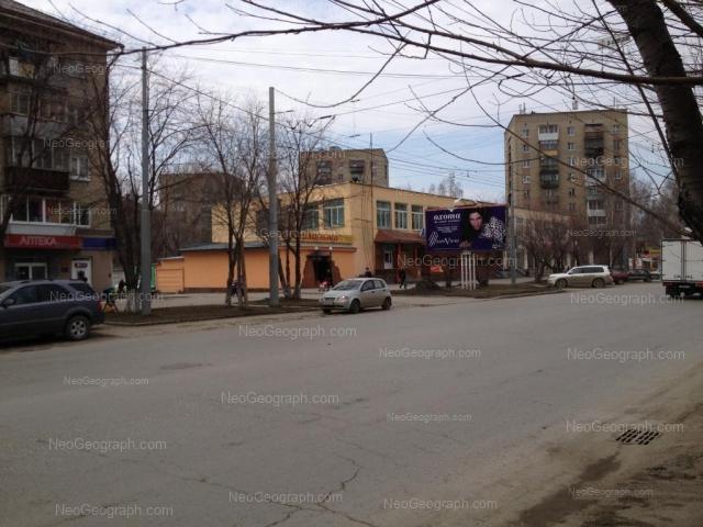 Address(es) on photo: Komsomolskaya street, 2, 2А, 2Б, 4, 6, Yekaterinburg