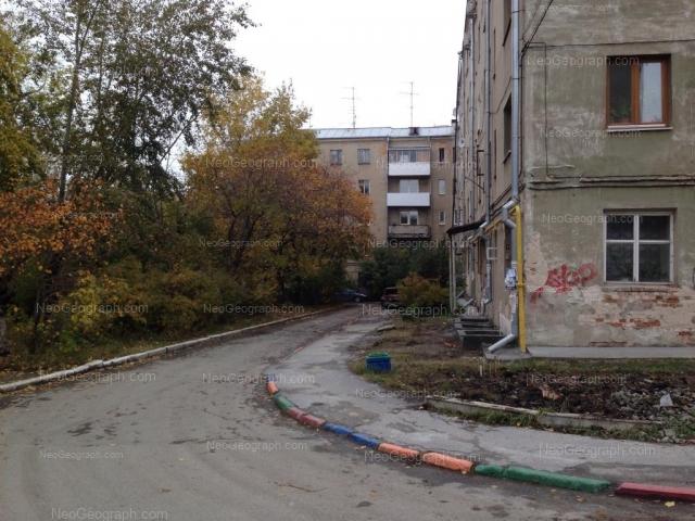 Адрес(а) на фотографии: улица Мира, 34, Екатеринбург