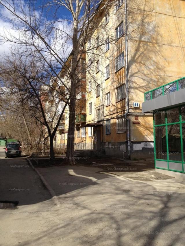 Адрес(а) на фотографии: Академическая улица, 11, Екатеринбург