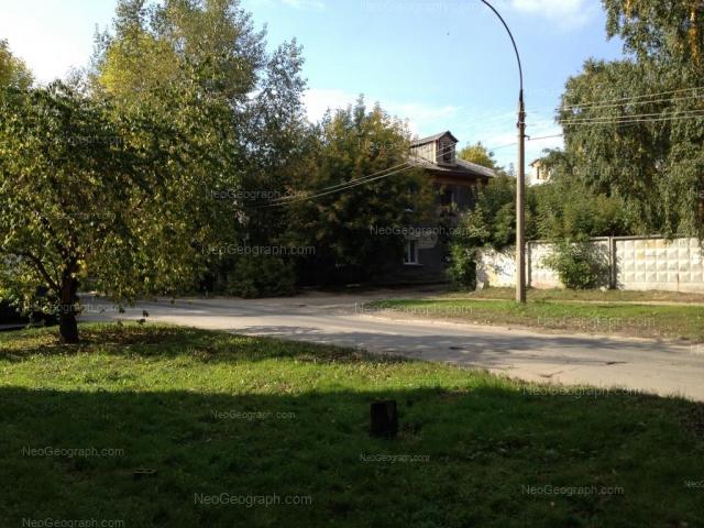Address(es) on photo: Gagarina street, 5А, Yekaterinburg