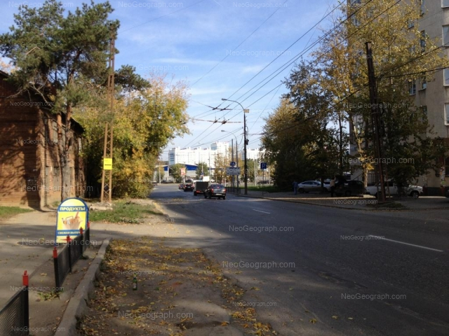 Address(es) on photo: Samoletnaya street, 1, 4, Yekaterinburg