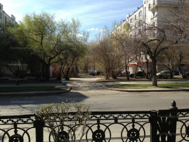 Адрес(а) на фотографии: проспект Ленина, 54/1, 54/2, 54а, Екатеринбург
