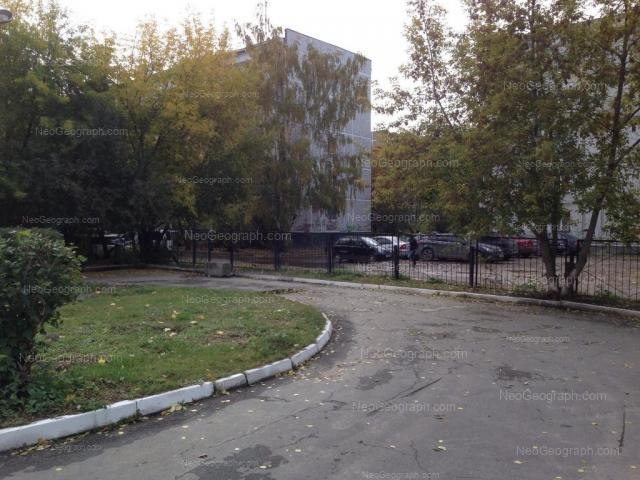 Адрес(а) на фотографии: улица Металлургов, 40/2, Екатеринбург