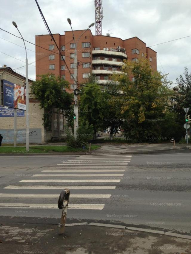 Адрес(а) на фотографии: улица Мельникова, 52А, Екатеринбург