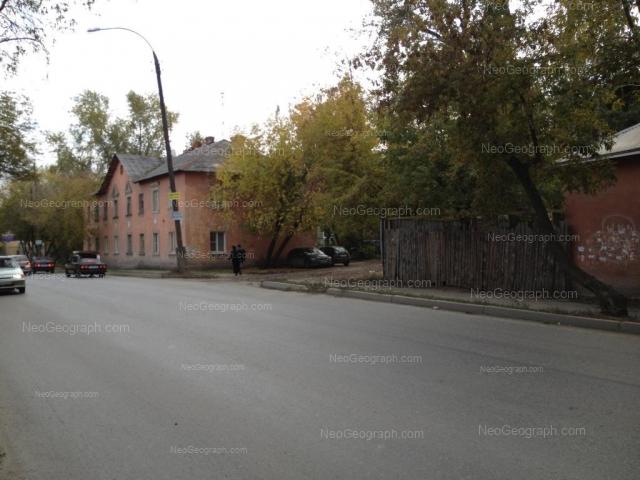 Адрес(а) на фотографии: Пугачёвский переулок, 4, Екатеринбург