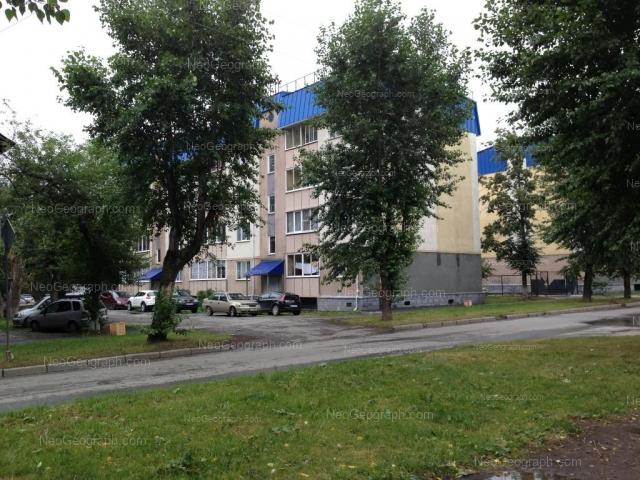 Адрес(а) на фотографии: улица Ломоносова, 10, Екатеринбург