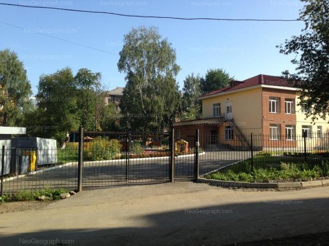 Адрес(а) на фотографии: проспект Космонавтов, 40А, Екатеринбург