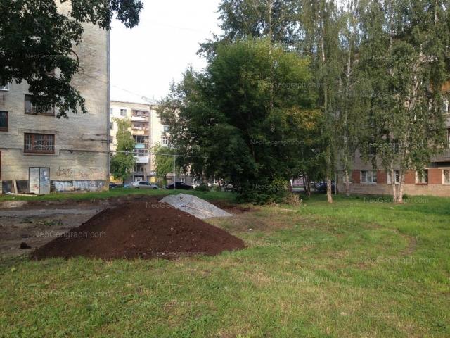 Address(es) on photo: Donskaya street, 22, 31, Yekaterinburg