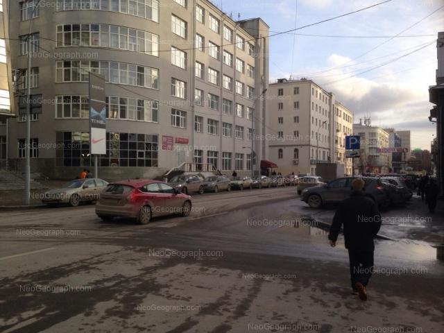 Адрес(а) на фотографии: улица Карла Либкнехта, 23, Екатеринбург