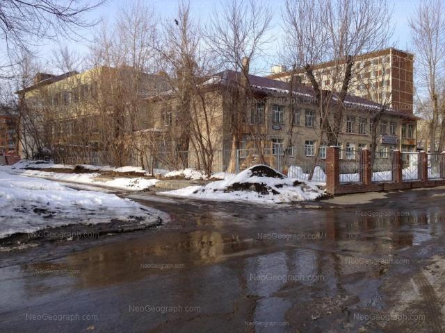 Адрес(а) на фотографии: улица Короленко, 11, Екатеринбург